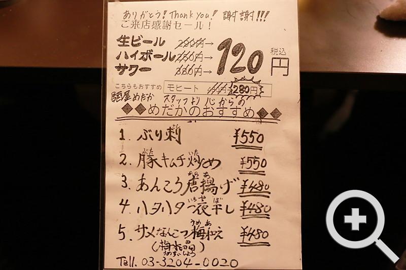 2014-11-21-22_016.jpg